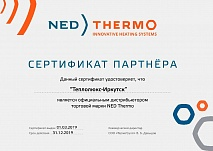 Ned Thermo